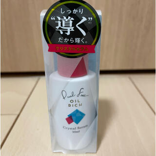 エイボン(AVON)の【新品】エイボン DualFace OILRICHクリスタルセラム 30mL(美容液)