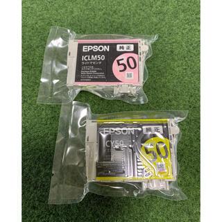 エプソン(EPSON)のEPSON インクカートリッジ 純正品 ICLM50 ICY50 2個セット(その他)