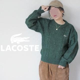 ラコステ(LACOSTE)の【超激レア!】80~90s Lacoste 文字ワニ 厚手 ニット セーター 緑(ニット/セーター)