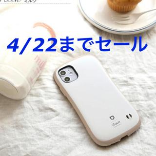 iPhone - iFace❤︎正規品❤︎iPhone12/12pro対応 ミルク