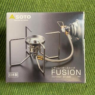 新富士バーナー - SOTO FUSION レギュレーターストーブ フュージョン ST-330