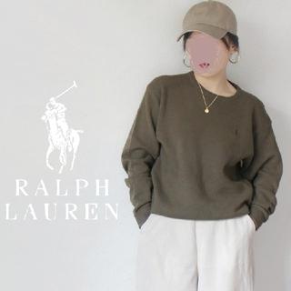 Ralph Lauren - 【ゆるふわ♡】100%毛 Ralph Lauren ブラウン ニット 刺繍 長袖