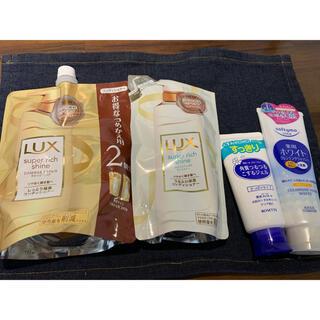 ラックス(LUX)のLUX コンディショナー 角質つるつる 薬用ホワイトクレンジングウォッシュ(コンディショナー/リンス)