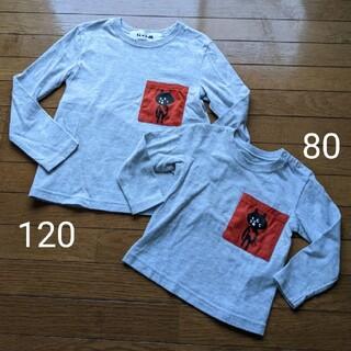 ネネット(Ne-net)のNe-net 80 120 にゃーTシャツ(Tシャツ/カットソー)