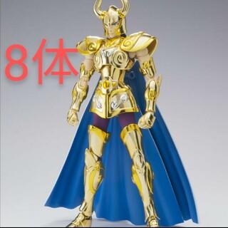 バンダイ(BANDAI)の聖闘士聖衣神話EXカプリコーンシュラ リバイバル版 8体(アニメ/ゲーム)