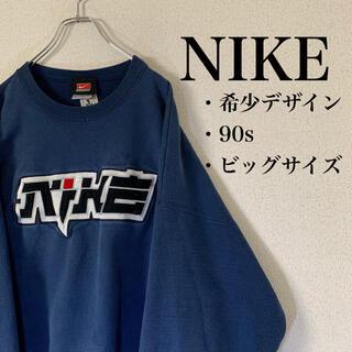 NIKE - 激レア❗️ NIKE 刺繍 ワッペン 古着 ビッグサイズ 希少 90s