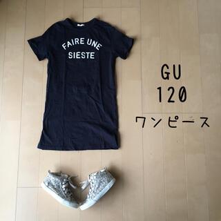 GU - GU 120ワンピース 半袖 ネイビー