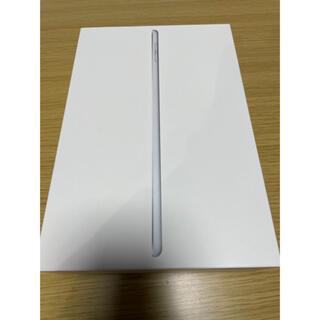 Apple - 【美品】iPad mini5 64GB シルバー Wi-Fiモデル