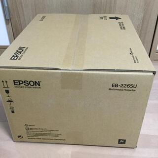 エプソン(EPSON)のEPSON EB-2265U 液晶プロジェクター(新品・未使用品)(プロジェクター)