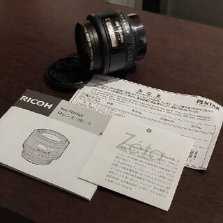 PENTAX - ペンタックス smc PENTAX FA 50mm 1:1.4