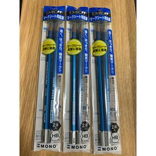 トンボエンピツ(トンボ鉛筆)のTOMBO マークシート用鉛筆 HB(鉛筆)