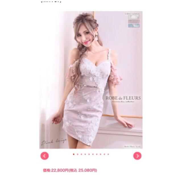 AngelR(エンジェルアール)のローブドフルール キャバドレス ミニドレス レディースのフォーマル/ドレス(ナイトドレス)の商品写真