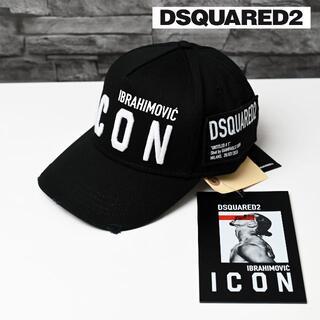 ディースクエアード(DSQUARED2)の新品 2021SS Dsquared2 Ibraコラボ キャップ(キャップ)