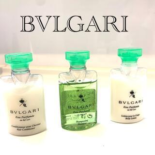 ブルガリ(BVLGARI)のBVLGARI ブルガリアメニティ(サンプル/トライアルキット)