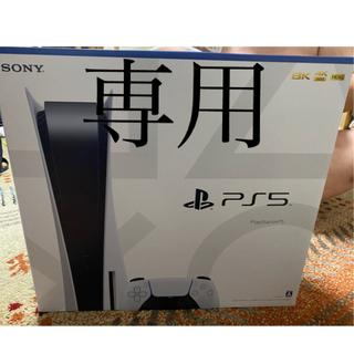 PlayStation - SONY PlayStation5 CFI-1000A01 【新品未使用品】