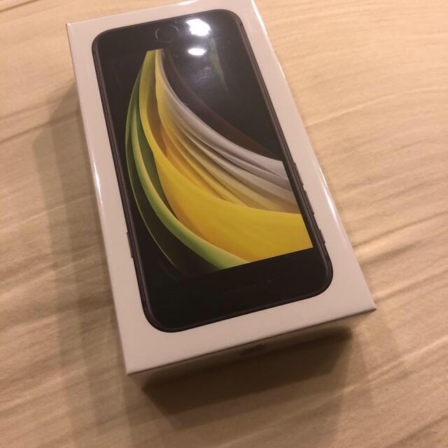 iPhone(アイフォーン)の未開封 iPhone SE2 ブラック 64 GB SIMフリー   スマホ/家電/カメラのスマートフォン/携帯電話(スマートフォン本体)の商品写真