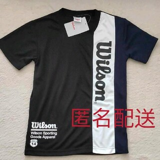 ウィルソン(wilson)の【新品】匿名配送 Wilson Tシャツ 150(Tシャツ/カットソー)