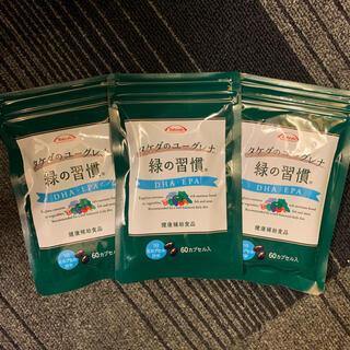 タケダのユーグレナ 緑の習慣 緑の習慣 DHA・EPA 3袋(その他)