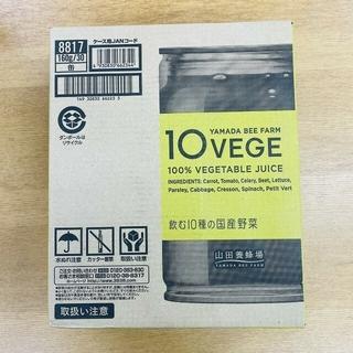 ヤマダヨウホウジョウ(山田養蜂場)の山田養蜂場 野菜ジュース 10VEGE(ソフトドリンク)