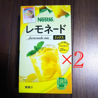 Nestle - レモネード   ネスレ  2箱分  (40本)