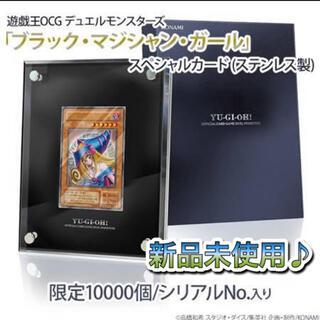 遊戯王 - 遊戯王ブラックマジシャンガールステンレス製カード 限定