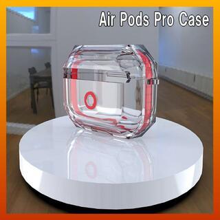 【レッド】AirPodsPro専用 透明 クリア ケース カバー(ヘッドフォン/イヤフォン)