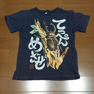 クワガタ虫 Tシャツ(Tシャツ/カットソー)
