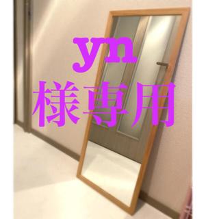 イケア(IKEA)のIKEA RAM 全身鏡(壁掛けミラー)