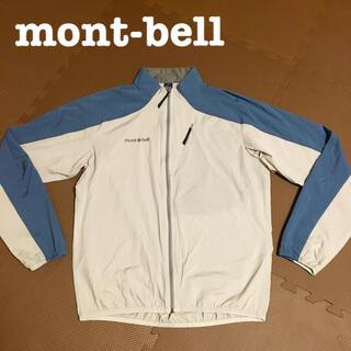 mont bell - mont-bell(モンベル)ストレッチウィンドジャケット