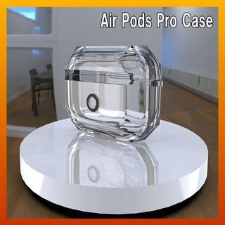 【ブラック】AirPodsPro専用 透明 クリア ケース カバー(ヘッドフォン/イヤフォン)