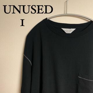 UNUSED - 【美品】UNUSED アンユーズド ステッチ ロンT  黒 サイズ1