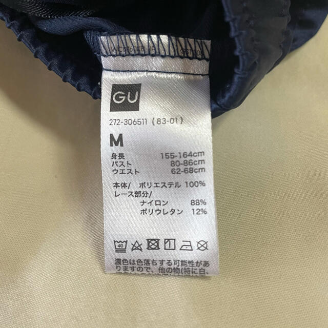 GU(ジーユー)のGU ルームウェア レディースのルームウェア/パジャマ(ルームウェア)の商品写真