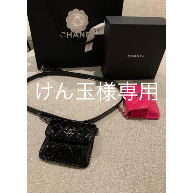 CHANEL(シャネル)のCHANEL シャネル エナメル ベルト バック エナメルマトラッセ ふたご レディースのバッグ(ボディバッグ/ウエストポーチ)の商品写真