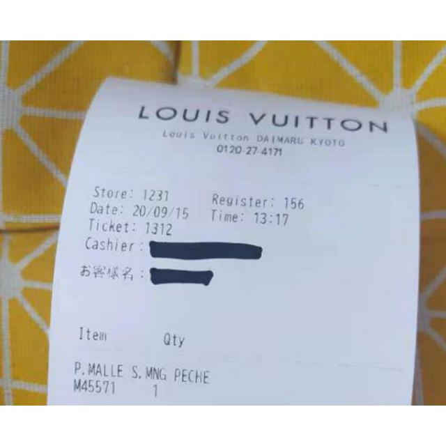 LOUIS VUITTON(ルイヴィトン)のルイヴィトン プティット・マル スープル レディースのバッグ(ハンドバッグ)の商品写真