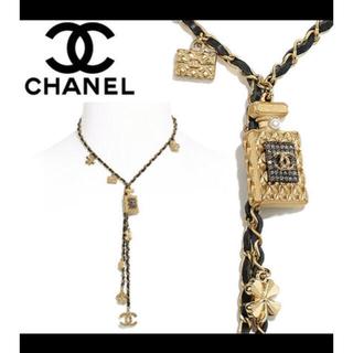 CHANEL - 一点 大人気 シャネル ロング ネックレス ゴールド 香水瓶
