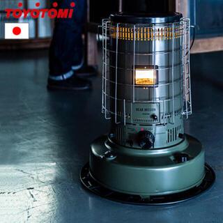 【送料無料】新品未使用 TOYOTOMI ギアミッション KS-GE67(G)(ストーブ)