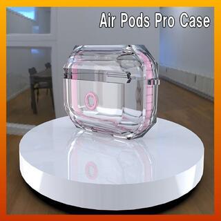 【ピンク】AirPodsPro専用 透明 クリア ケース カバー(ヘッドフォン/イヤフォン)