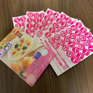 ヤマザキセイパン(山崎製パン)のヤマザキ春のパン祭り2021  白いスマイルディッシュ 5皿(食器)