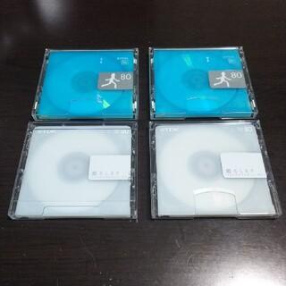 ティーディーケイ(TDK)のTDK ミニディスク80 セット(その他)