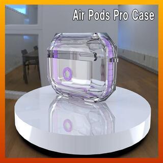 【パープル】AirPodsPro専用 透明 クリア ケース カバー(ヘッドフォン/イヤフォン)