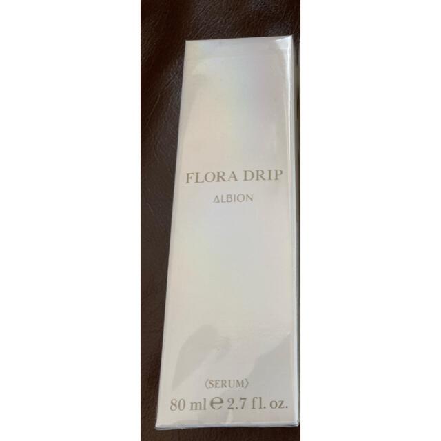 ALBION(アルビオン)のアルビオンフローラドリップ コスメ/美容のスキンケア/基礎化粧品(化粧水/ローション)の商品写真