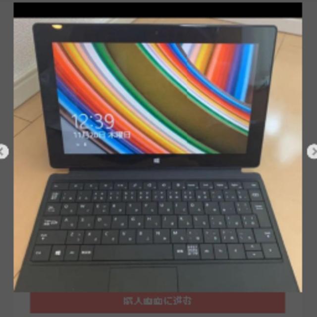 Microsoft(マイクロソフト)のSurface3(4G+LTE) Office タイプキーボード タッチペン付属 スマホ/家電/カメラのPC/タブレット(タブレット)の商品写真