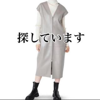ルシェルブルー(LE CIEL BLEU)のFaux leather gilet dress (グレー) ほのか様(その他)