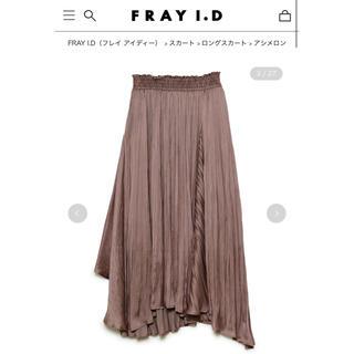 FRAY I.D - アシメプリーツスカート ピンク