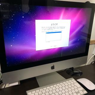Mac (Apple) - iMac (21.5-inch, Mid 2010)ジャンク