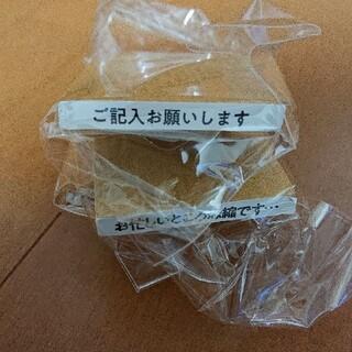 【最終値下げ】事務的なはんこ vol.2