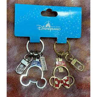 Disney - 香港ディズニー ペア キーチェーン キーホルダー 新品