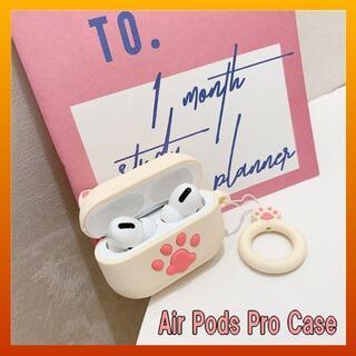 【ホワイト】AirPodsPro専用 猫 肉球 ケース カバー(ヘッドフォン/イヤフォン)