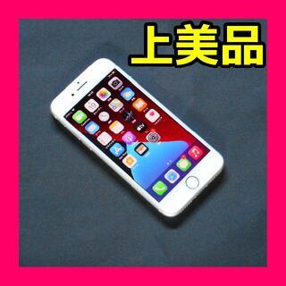 Apple - iphone8 64gb simフリー 上 美品 本体 シルバー ホワイト 白