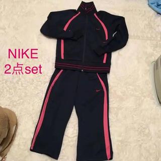 ナイキ(NIKE)の感謝sale❤️5344❤️NIKE②❤️着やすいジャージ セットアップ(セット/コーデ)